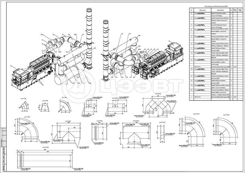 Проектирование промышленных дымоходов